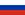 Ру́сский